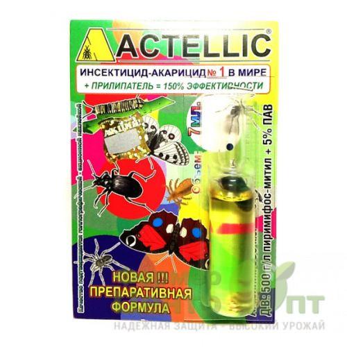 Инсектицид Актеллик Инструкция По Применению - фото 3