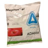Мерпан 1 кг (Makhteshim Agan)