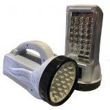 Фонарь-прожектор ручной аккумуляторный