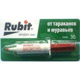 Рубит гель 30 гр. (Зиндан Люкс)