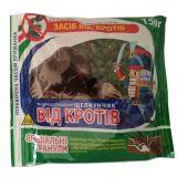 Щелкунчик гранулы (от кротов) 150 гр