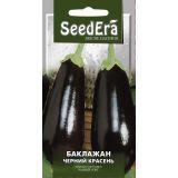 Баклажан Черный Красавец, среднеспелый, 0,5 г (SeedEra)