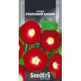Ипомея Рубиновый ковер 0,5 г (SeedEra)