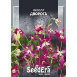 Маттиола двурогая 5 г (SeedEra)