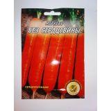 Морковь Без сердцевины, среднеспелая, 20 гр. (L A)