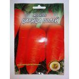Морковь Царица полей, среднеспелая, 20 гр. (L A)