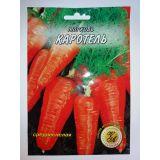 Морковь Каротель, среднеспелая, 20 гр. (L A)