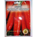 Морковь Красный великан, позднеспелая, 20 гр. (L A)