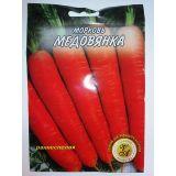 Морковь Медовянка, раннеспелая, 20 гр. (L A)