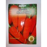 Морковь Сластена, раннеспелая, 20 гр. (L A)