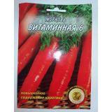 Морковь Витаминная 6, среднеспелая, 20 гр. (L A)