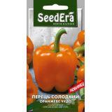 Перец сладкий Оранжевое Чудо, среднеспелый, 0,2 г (SeedEra)