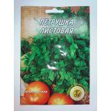 Петрушка Листовая, скороспелая, 20 гр. (L A)
