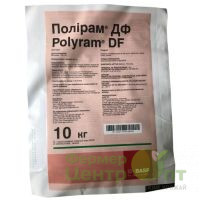 Фунгицид Полирам, 10 кг (BASF)