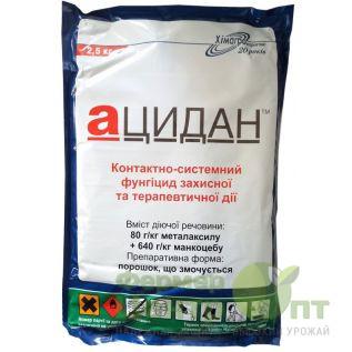 Фунгицид Ацидан, ЗП 2,5 кг (Химагромаркетинг)