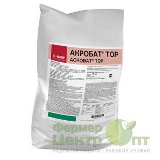 Фунгицид Акробат Топ 5 кг (Basf)