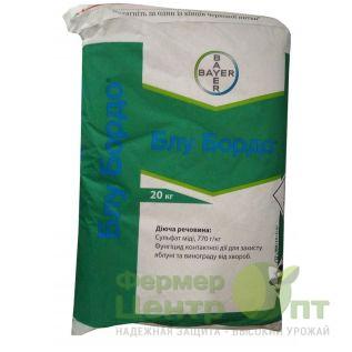 Блу Бордо 20 кг – фунгицид (Bayer)