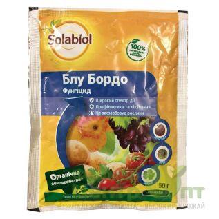 Блу Бордо 50 г – фунгицид (Bayer)