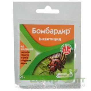 Бомбардир 25 г – инсектицид (Семейный Сад)