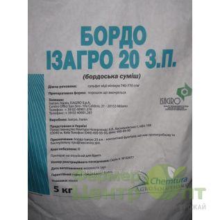 Фунгицид Бордо Изагро 10 кг (Isagro)