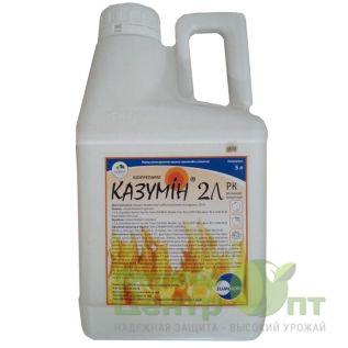 Казумин 2Л 5 л – фунгицид (Sumi Agro)