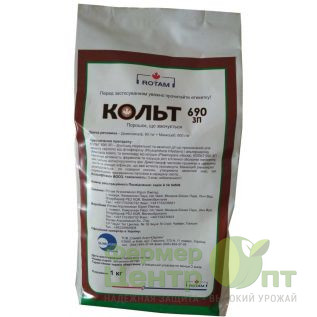 Кольт 690 ЗП 1 кг – фунгицид (Sumi Agro)
