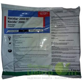Косайд 2000 ВГ 5 кг – фунгицид (DuPont)