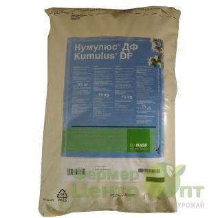 Кумулюс 15 кг – фунгицид (BASF)