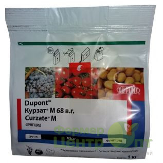 Фунгицид Курзат М 1 кг (DuPont)