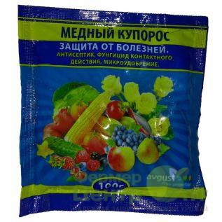 Фунгицид Медный купорос, 100 гр