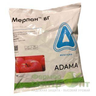 Мерпан 1 кг – фунгицид (Makhteshim Agan)