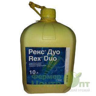 Рекс Дуо 10 л – фунгицид (BASF)