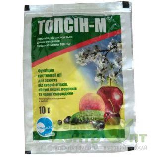 Топсин М 10 г – фунгицид (Sumi Agro)