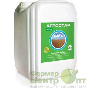 Агростар 20 л (Укравит) - гербицид для уничтожения сорных растений