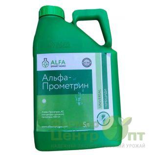 Гербицид Альфа Прометрин, 5 л (ALFA Smart Agro)