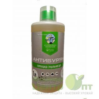 Антибурьян 1000 мл (Укравит) - гербицид сплошного действия