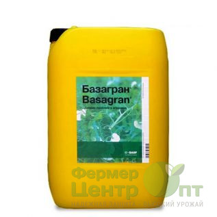 Гербицид Базагран 10 л (Basf)