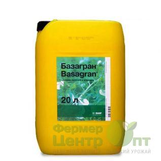 Гербицид Базагран 20 л (Basf)