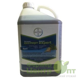 Гербицид Бетанал Эксперт 5 л (Bayer)