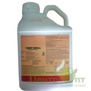 Галиган 5 л – гербицид (Makhteshim Agan)