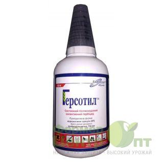 Герсотил 500 г – гербицид (Химагромаркетинг)