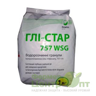 Гербицид Гли-стар 757 1кг (Укравит)