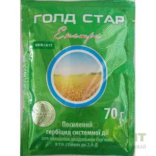 Голд Стар Экстра 70 г – гербицид (Укравит)