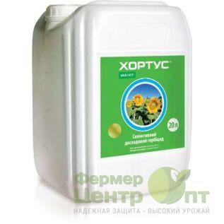 Хортус КЕ 20 л – гербицид (Укравит)