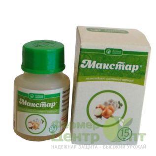 Макстар 15 мл – гербицид (Укравит)
