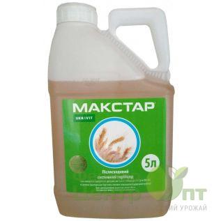 Макстар 5 л – гербицид (Укравит)