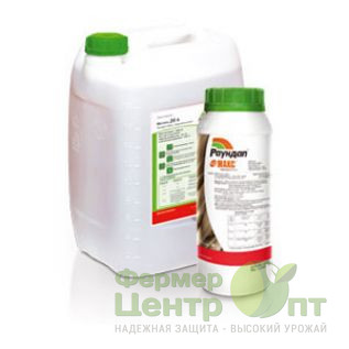 Раундап Макс 20 л – гербицид (Monsanto)