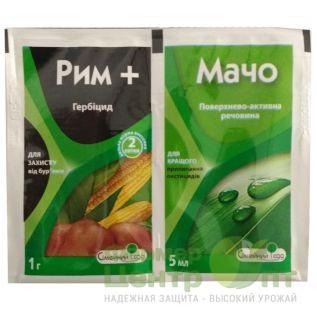 Рим 1 г + Мачо 5 мл – гербицид + ПАВ (Семейный Сад)