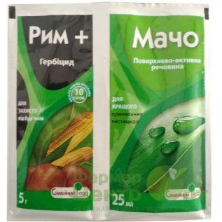 Рим 5 г + Мачо 25 мл – гербицид + ПАВ (Семейный Сад)