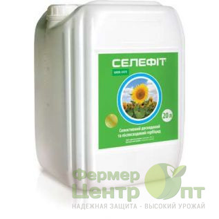 Селефит КС 20 л – гербицид (Укравит)
